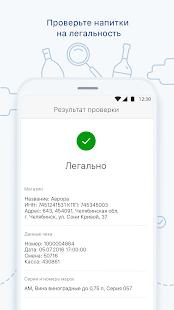 Download Красное&Белое — магазин, акции For PC Windows and Mac apk screenshot 4