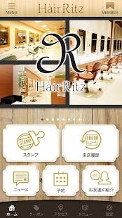 Hair Ritz ONLINE STORE - náhled