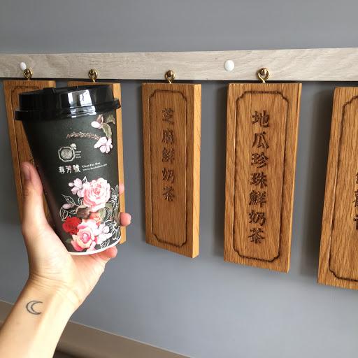 杯子美美的 今天喝的是地瓜珍珠鮮奶茶 很讚喔~~~