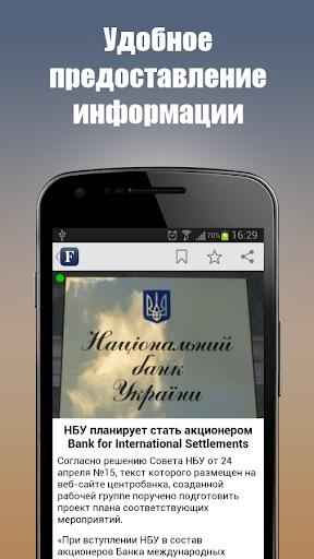 Forbes.ua - Новости бизнеса