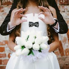 Wedding photographer Aleksandr Markov (amarkov). Photo of 22.11.2016