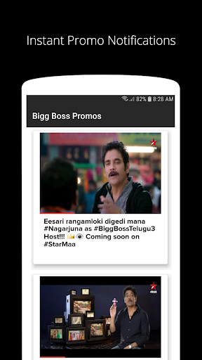 Bigg Boss Telugu Season 3