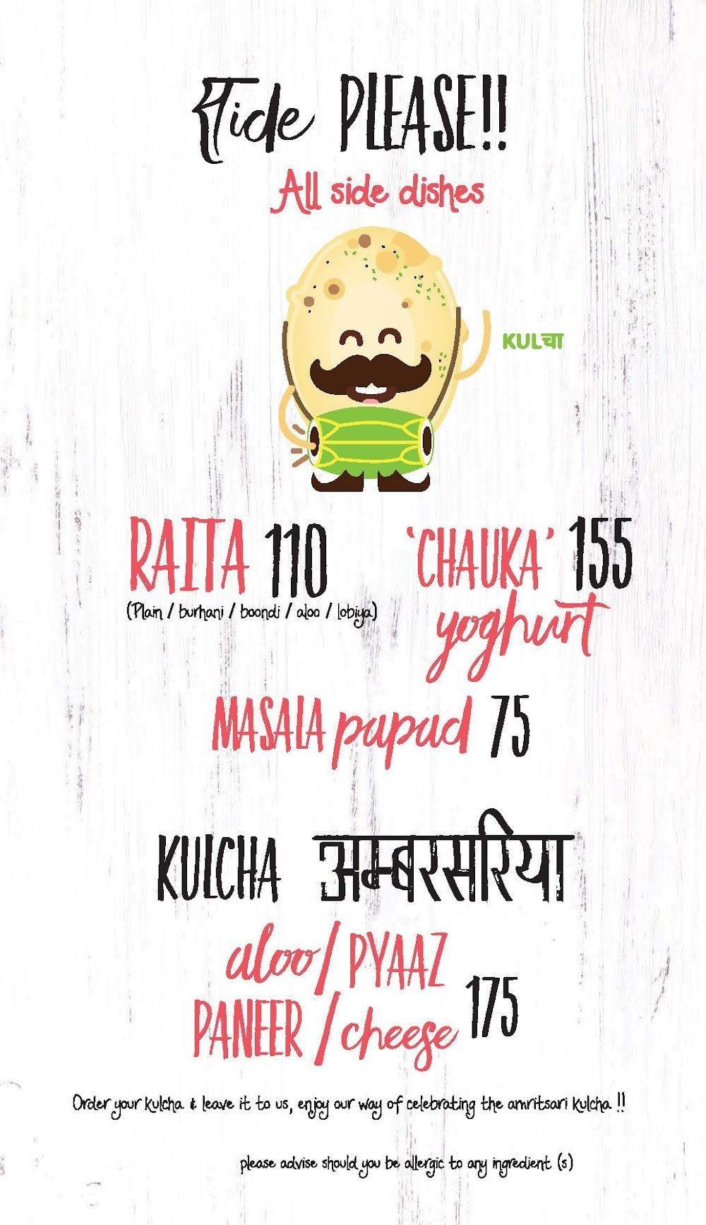 Made In  Punjab menu 17