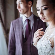 Wedding photographer Ekaterina Vasileva (vaskatephoto). Photo of 18.03.2018