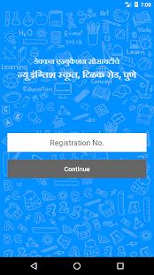 New English School Tilak Road - náhled