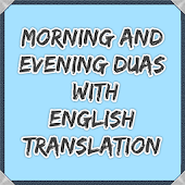 Morning and Evening Duas with English Translation