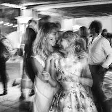 Wedding photographer Giulio Pugliese (giuliopugliese). Photo of 02.05.2017