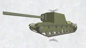 SU-100Y 無料版