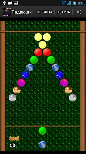 Falling Balls 2.2 screenshots 9