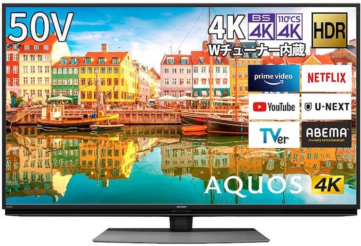 シャープ 50V型 液晶 テレビ アクオス