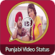 Punjabi Video Status Download on Windows