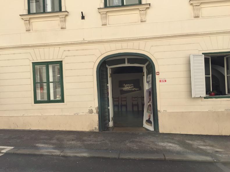 ザグレブ 失恋博物館