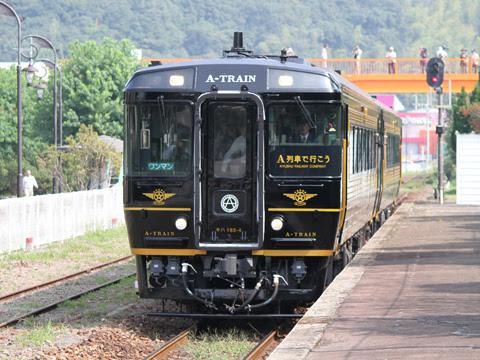JR九州「A列車で行こう」