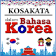 Download Kosakata Bahasa Korea - Terbaru 2019 For PC Windows and Mac