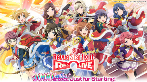 Revue Starlight Re LIVE apklade screenshots 1