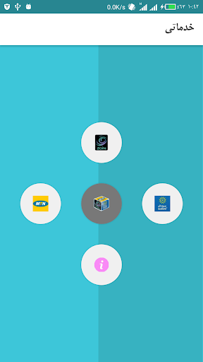 MyServices screenshot 1