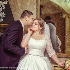 Wedding photographer Anastasiya Unguryan (unguryan). Photo of 18.02.2017