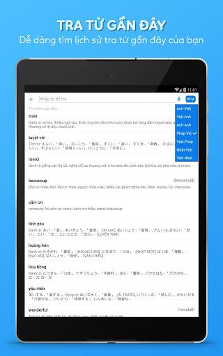 Tu Dien Anh Viet Laban screenshot 12