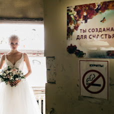 Svatební fotograf Igor Khrustalev (Dante). Fotografie z 21.07.2018
