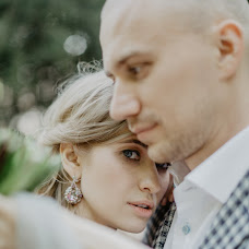 Свадебный фотограф Александра Линд (Vesper). Фотография от 29.10.2018