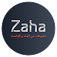 Download Zaha For PC Windows and Mac