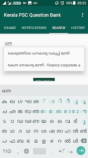 Kerala psc question bank pdf