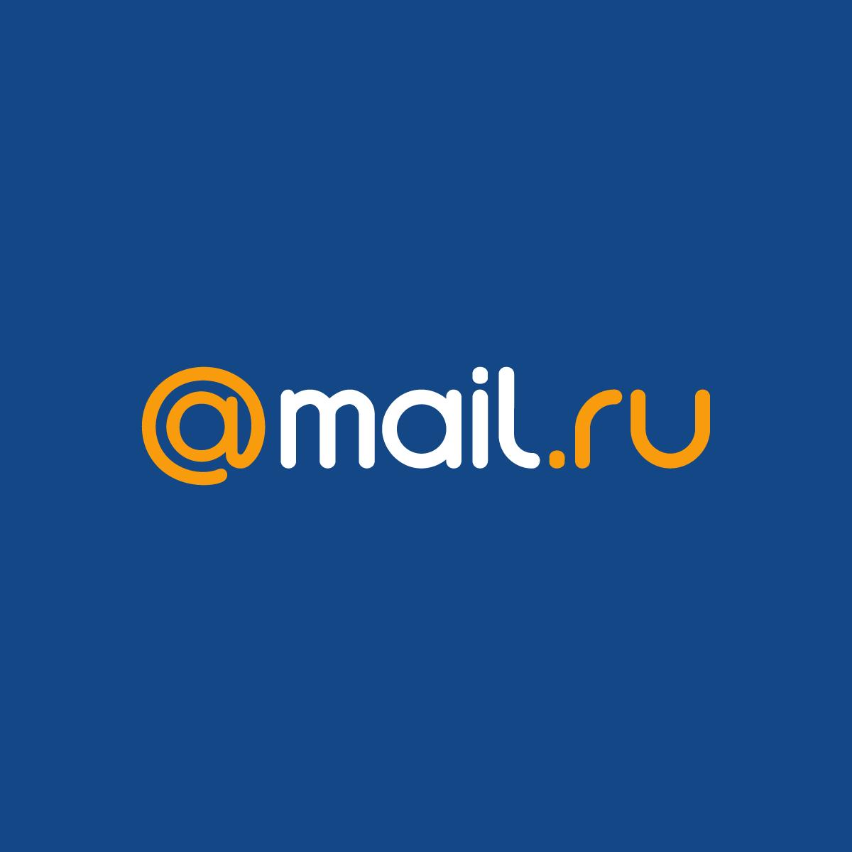 Mail.ru - ロシアインターネットの巨人が誇るフリーメール | free.