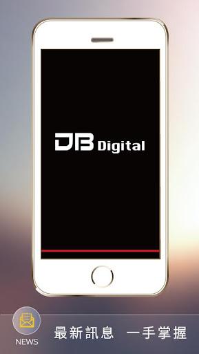 【免費購物App】DB購物-APP點子