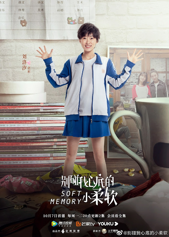 Soft Memory China Web Drama
