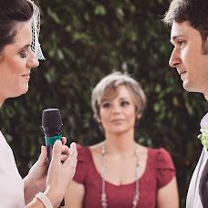 Wedding photographer Camila Magalhães (camila). Photo of 18.11.2014