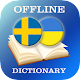 Download Swedish-Ukrainian Dictionary for PC