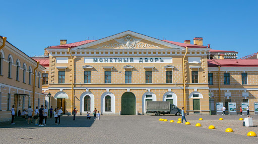 saints-peter-and-paul-fortress-the-mint.jpg - The Mint building inside Peter and Paul Fortress.
