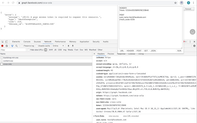 JSON Formatter for API