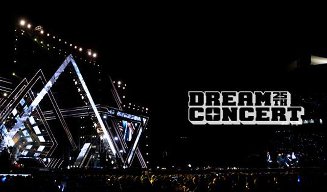 dream-concert-2019-cover