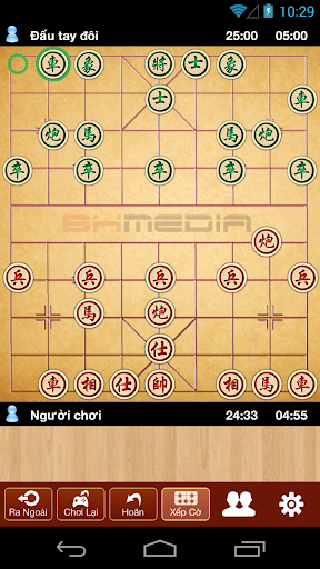 Co Tuong Viet Nam 3.5 screenshots 11