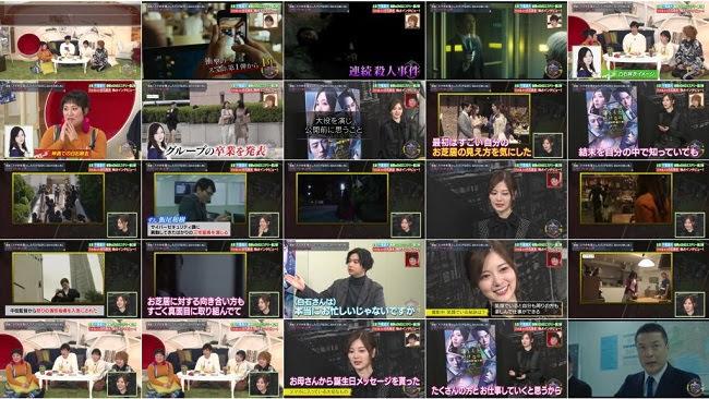 200211 (720p) アカデミーナイトG (白石麻衣)