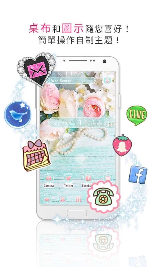 免費的精美主題和桌布・圖示 +HOME桌面 - Google Play Android 應用程式