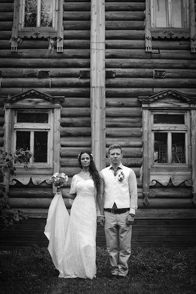 Svadobný fotograf Aleksey Malykh (MalykhAlex). Fotografia publikovaná 04.12.2018