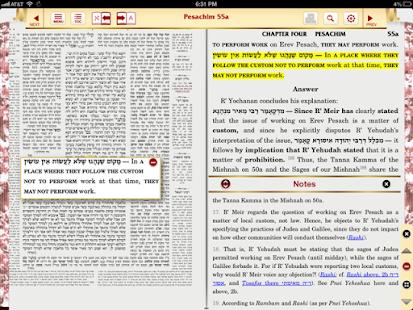 ArtScroll Digital Library - Apps on Google Play