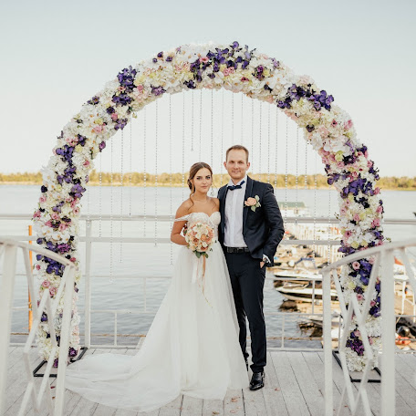 Wedding photographer Ekaterina Topchieva (Kattii). Photo of 16.10.2017