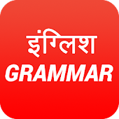 Hindi English Grammer