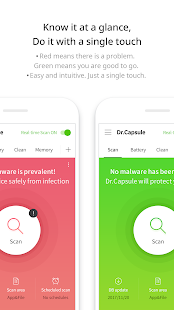 Dr.Capsule - Antivirus, Cleaner, Booster Screenshot