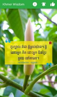 Khmer Wisdom - náhled