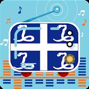 Radio Times Martinique