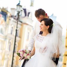 Wedding photographer Veronika Gerasimova (gerasimova7). Photo of 01.03.2016