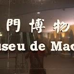 Museu de Macau in Macau, , Macau SAR