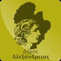 Visit Alexandria Greece icon