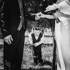 Fotografo di matrimoni Eleonora Rinaldi (EleonoraRinald). Foto del 31.07.2017