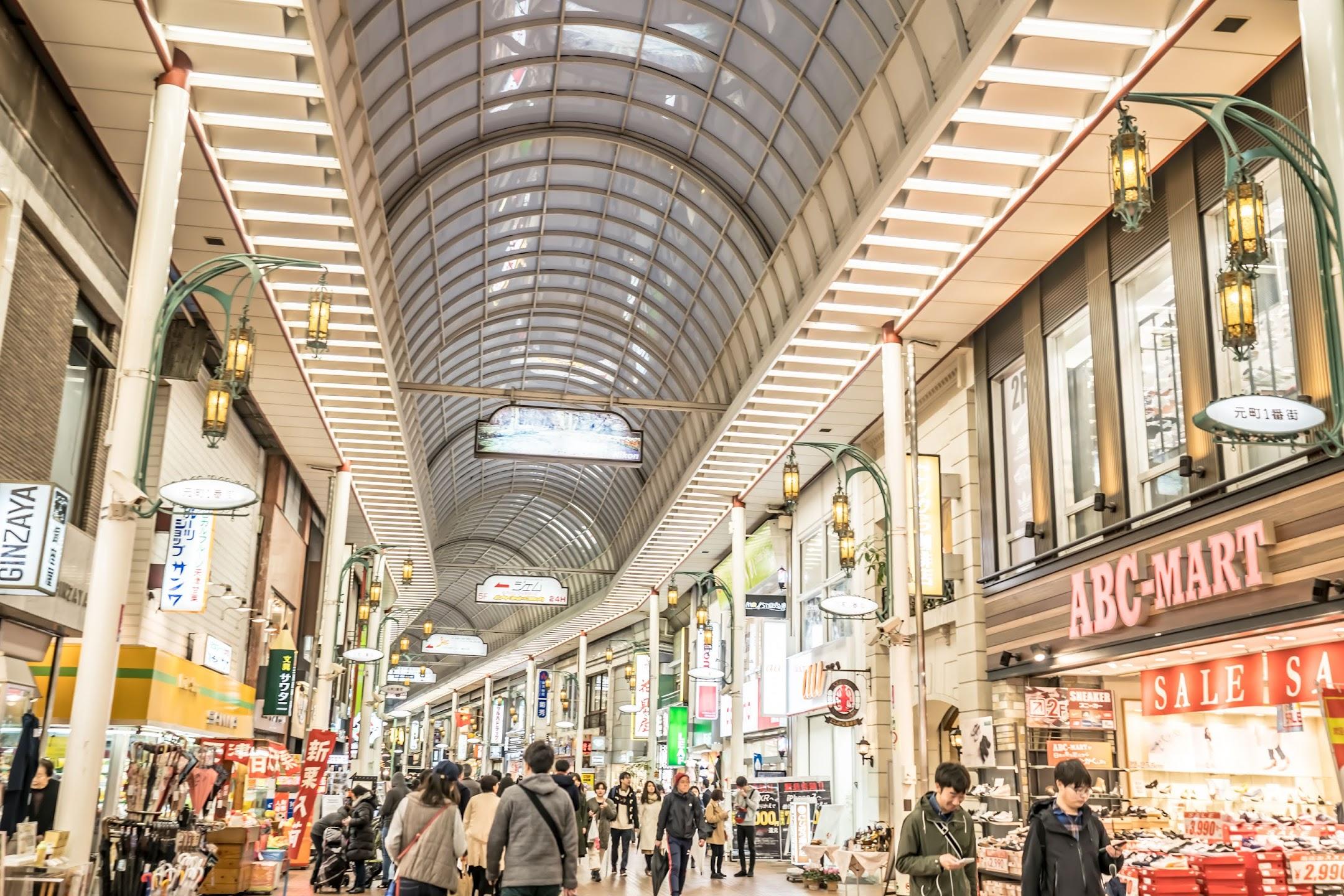 Kobe Motomachi Shopping Street3