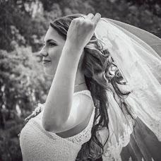 Wedding photographer Anna Onischuk (Skysay). Photo of 09.11.2015